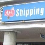 A+ Shipping Center